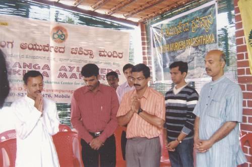 Tadvidya Sambhasha on Snehapana July 2010