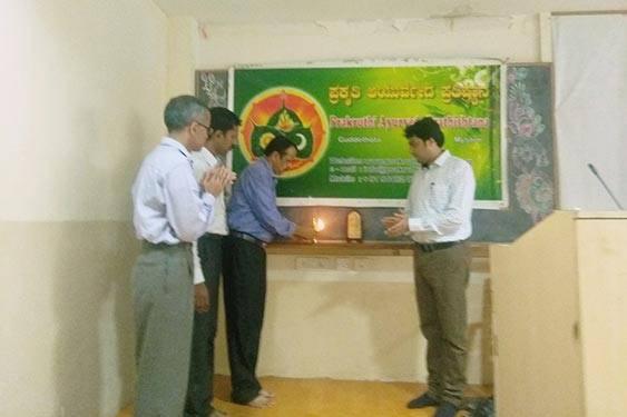 Program held at Wenlock District Hospital Auditorium – Mangalore