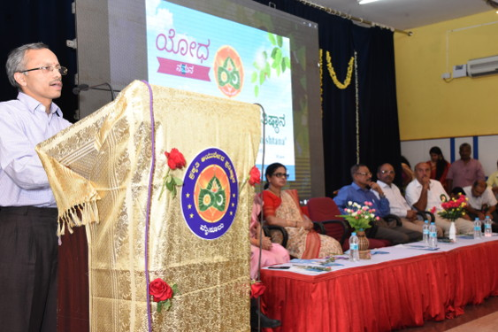Yodha namana program April 2017 – Inauguration
